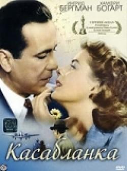 Casablanca pictures.