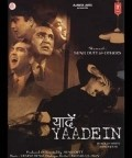 Yaadein - wallpapers.