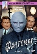 Fantomas - wallpapers.