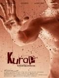 Kurap pictures.