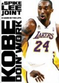 Kobe Doin' Work pictures.
