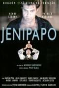Jenipapo - wallpapers.