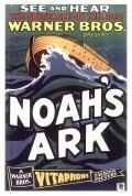 Noah's Ark pictures.
