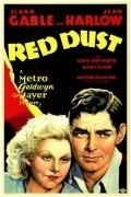 Red Dust pictures.