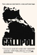 Gallipoli - wallpapers.