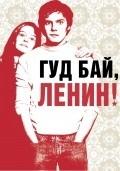 Good Bye Lenin! - wallpapers.