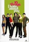 10 Things I Hate About You - wallpapers.