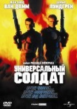 Universal Soldier pictures.