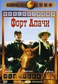 Fort Apache - wallpapers.