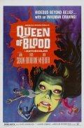Queen of Blood - wallpapers.