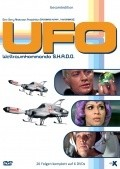 UFO (serial 1970 - 1973) pictures.