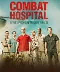 Combat Hospital - wallpapers.