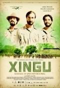 Xingu - wallpapers.