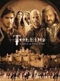 Toledo pictures.