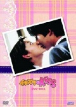 Itazura na Kiss - wallpapers.