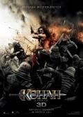 Conan the Barbarian - wallpapers.