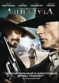 Appaloosa pictures.
