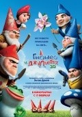 Gnomeo & Juliet - wallpapers.