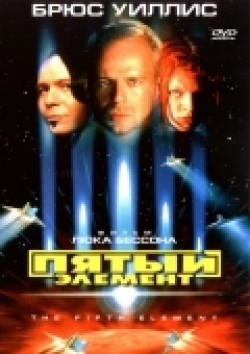 The Fifth Element - wallpapers.