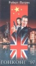 Hong Kong 97 - wallpapers.