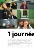 1 Journee pictures.