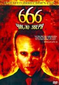 666: The Beast pictures.