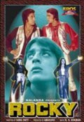 Rocky pictures.