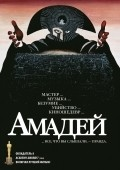 Amadeus - wallpapers.