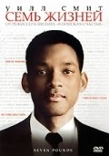 Seven Pounds pictures.