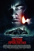Shutter Island pictures.