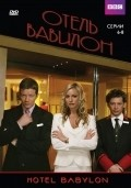 Hotel Babylon pictures.
