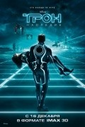 TRON: Legacy pictures.