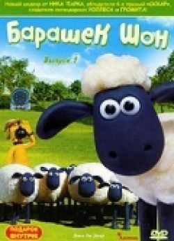 Shaun the Sheep - wallpapers.