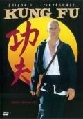 Kung Fu - wallpapers.