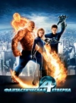 Fantastic Four pictures.