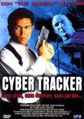 CyberTracker pictures.
