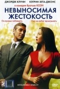 Intolerable Cruelty pictures.