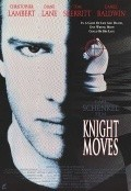 Knight Moves pictures.