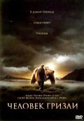 Grizzly Man - wallpapers.