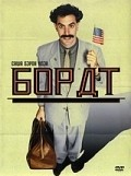 Borat: Cultural Learnings of America for Make Benefit Glorious Nation of Kazakhstan pictures.