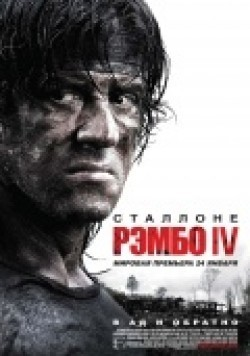 Rambo pictures.