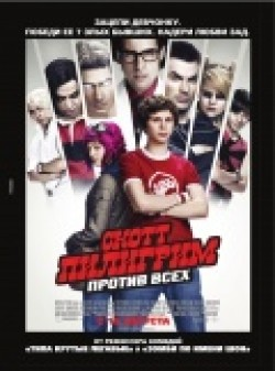 Scott Pilgrim vs. the World pictures.