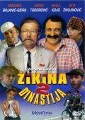 Druga Zikina dinastija pictures.