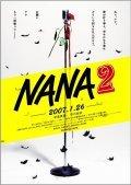 Nana 2 - wallpapers.