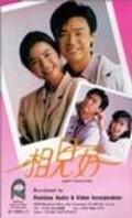 Xiang jian hao pictures.