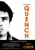 Quench - wallpapers.
