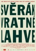 Vratne lahve - wallpapers.