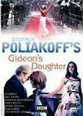 Gideon's Daughter - wallpapers.