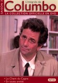 Columbo pictures.