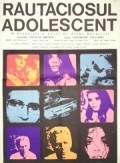 Rautaciosul adolescent pictures.